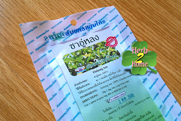 ชาอู่หลง100% ธันยพร (10ซอง) ลดน้ำหนัก ขจัดไขมันในเส้นเลือด ควบคุมความอ้วน
