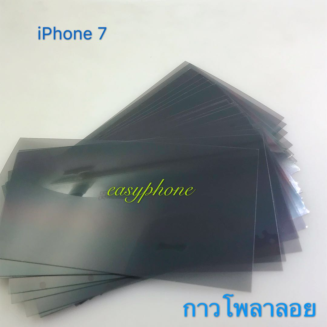 ฟิล์มโพลาลอยด์ iPhone 7G