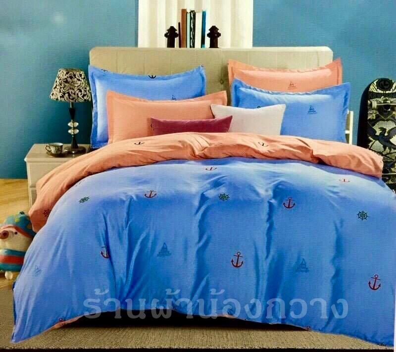 ผ้าปูที่นอน สีพื้น ลายใหม่ -4