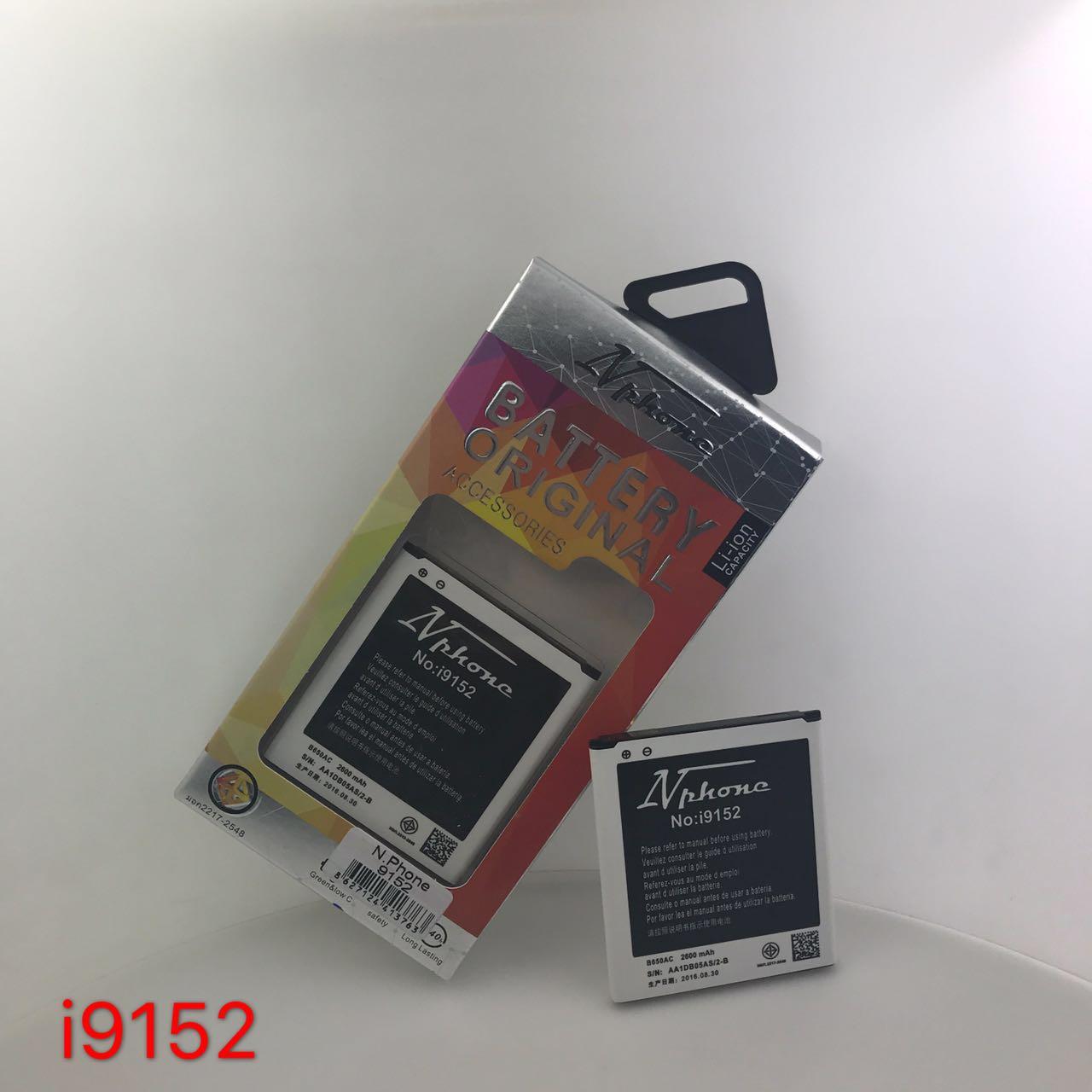 แบตเตอร์รี่ งานบริษัท ( มี มอก ไส้เต็ม ) Samsung Galaxy Mega 5.8 // i9152