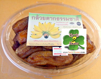 กล้วยตากอบน้ำผึ้ง อร่อย สะอาด ถูกหลักอนามัย กล้วยตากธรรมชาติบรรจุกล่องพลาสติก Banana bake with honey