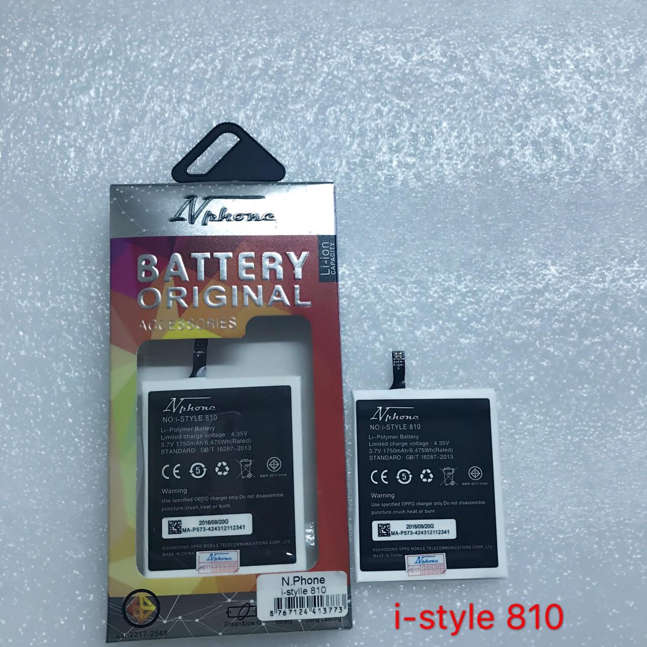 แบตเตอร์รี่ งานบริษัท ( มี มอก ไส้เต็ม ) I-Style 810 / BL-268