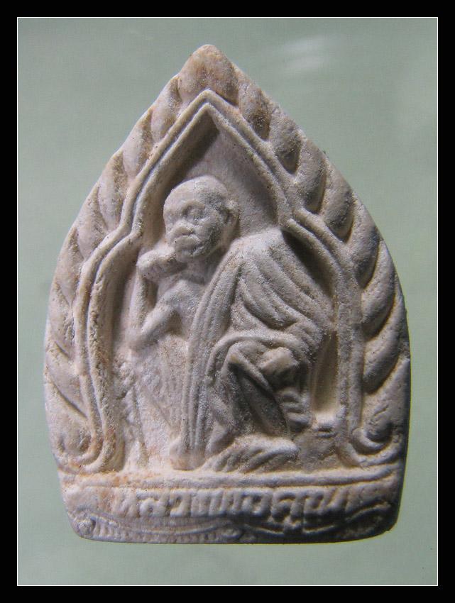 พระผงเจ้าสัวหลวงพ่อคูณ รุ่น เหลือกินเหลือใช้ (เสาร์ 5 คูณทวี) วัดบ้านไร่ ปี 2536 กล่องเดิมๆ