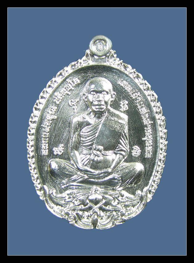 เหรียญ เปิดโลก (มหามงคล) หลวงพ่อคูณ วัดบ้านไร่ ปี57 เนื้อเงิน No.140 กล่องเดิม บูชาแล้วครับ EQ282338597TH