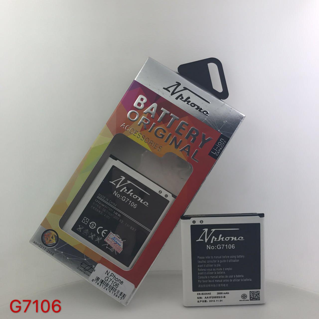 แบตเตอร์รี่ งานบริษัท ( มี มอก ไส้เต็ม ) Samsung Galaxy Grand 2 // G7106 / G7102