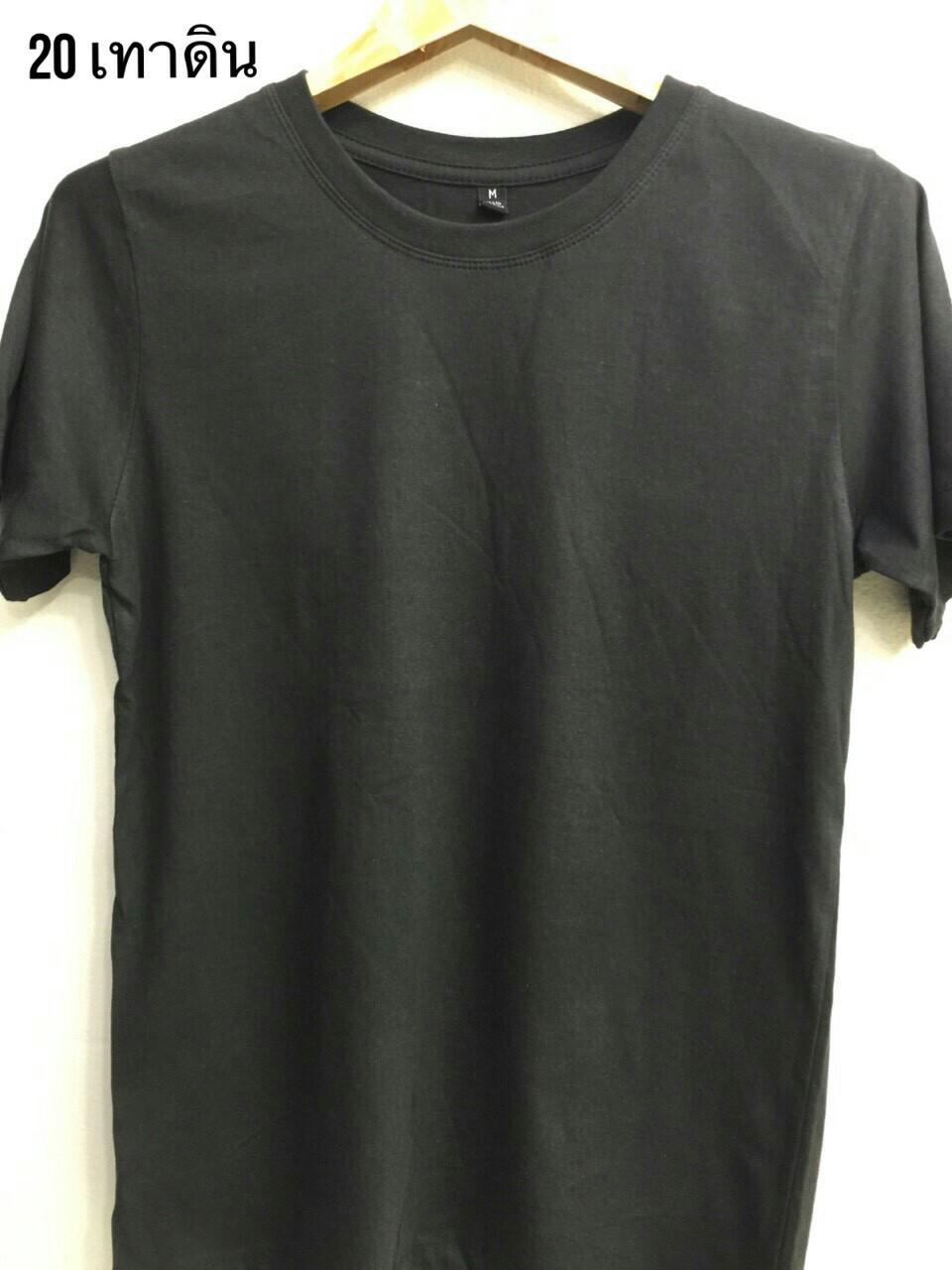 เสื้อ Cotton สีเทาดิน ไซส์ S,M,L
