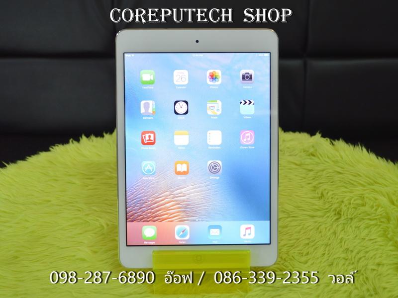 iPad Mini 1 Wi-Fi 32GB White
