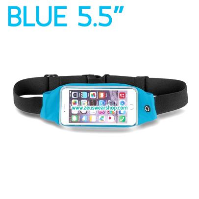 กระเป๋าคาดเอว วิ่ง กันน้ำ สีฟ้า Touch Screen หน้าจอ 5.5 นิ้ว