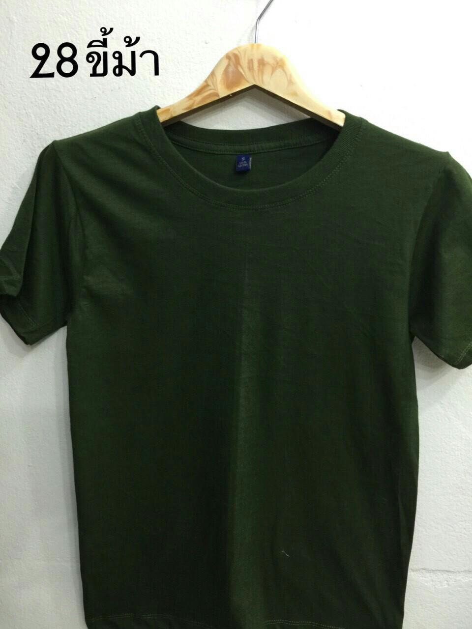 เสื้อ Cotton สีขี้ม้า ไซส์ S,M,L