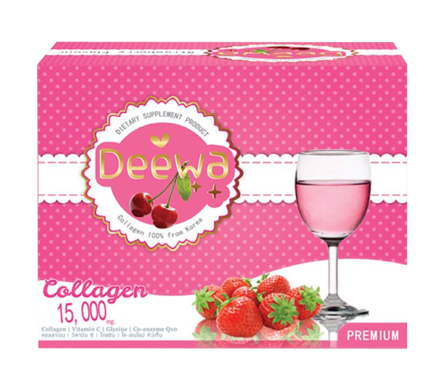 Collagen Strawberry By Deewa