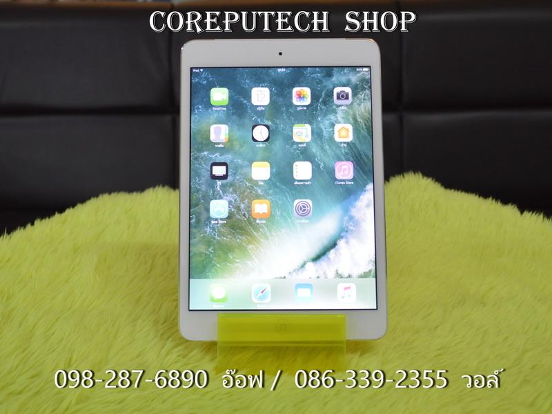 iPad Mini 2 ( Retina ) Wi-Fi 16GB White
