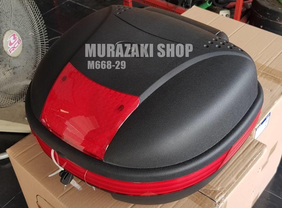 กล่องท้ายอเนกประสงค์ GRA์ND M668 (29ลิตร) ราคา 1450