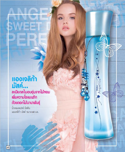 น้ำหอมสเปรย์ Mistine Angelica Musk Perfume Spray 60ml