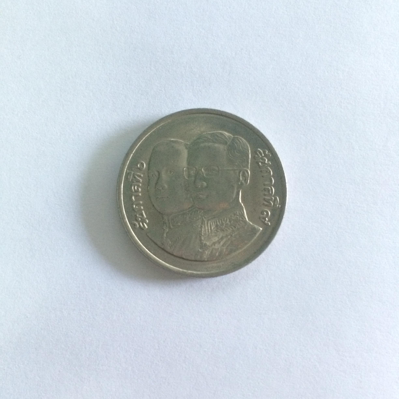 เหรียญ10บาท รัชกาลที่6 รัชกาลที่7