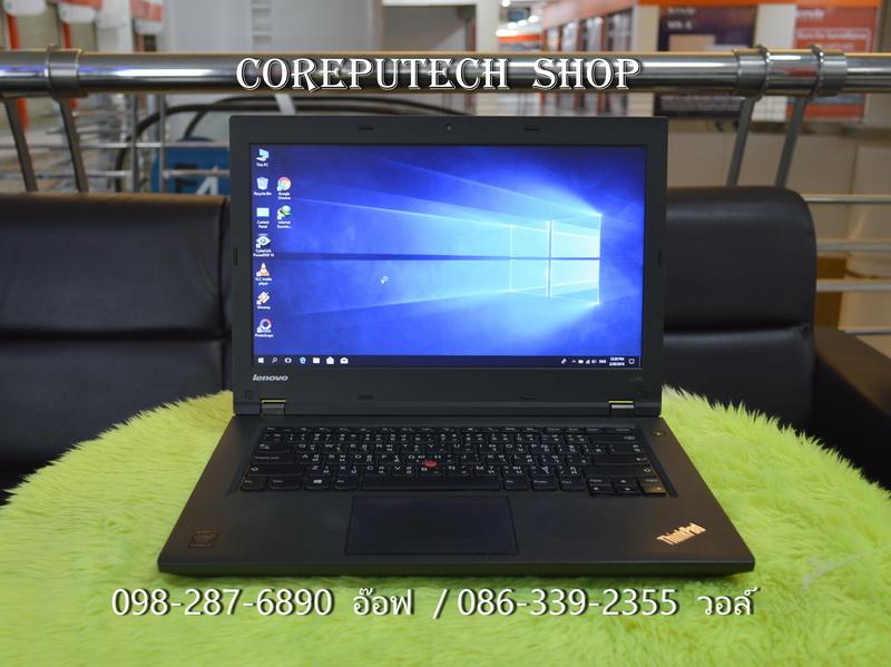 Lenovo ThinkPad L440 Intel Core i5-4210M 2.60GHz.