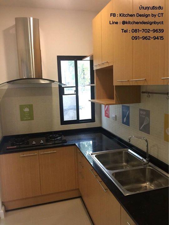 Modern Oak Kitchen (ครัวบิ้วอินหน้าบานสีโอ๊คสไตล์โมเดิร์น)