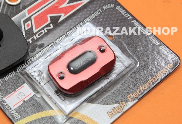 ฝาปิดกระปุกดิสเบรค2ชั้น GTR AEROX ราคา450