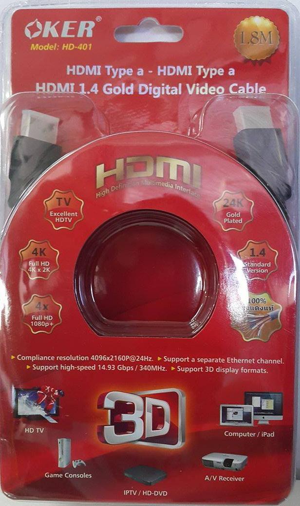 สาย HDMI ยี่ห้อ OKER ยาว 1.8 เมตร