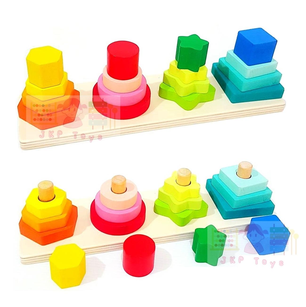 ของเล่นไม้ เสริมสร้างการเรียนรู้สวมหลักรูปทรงเรขาคณิต สอนสีเเละรูปทรง