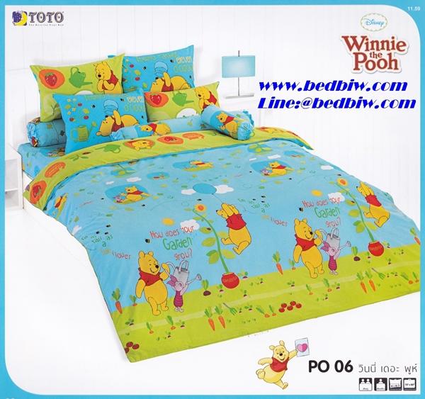 ชุดเครื่องนอน ผ้าปูที่นอน ลายหมีพูห์ รหัส PO06