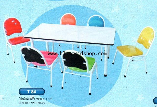ชุดกิจกรรมเด็ก FANCY พร้อมเก้าอี้โครงเหล็กเบาะหุ้มหนัง สำหรับ 6 ที่นั่ง