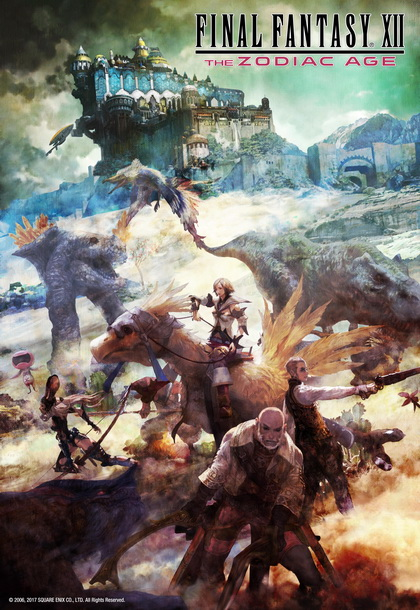 Final Fantasy XII - The Zodiac Age (5DVD)