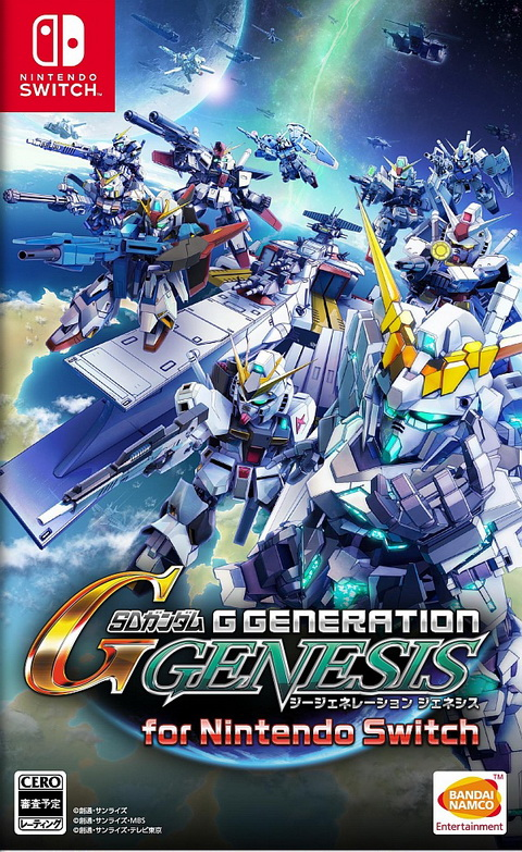 Switch- SD GUNDAM G GENERATION GENESIS