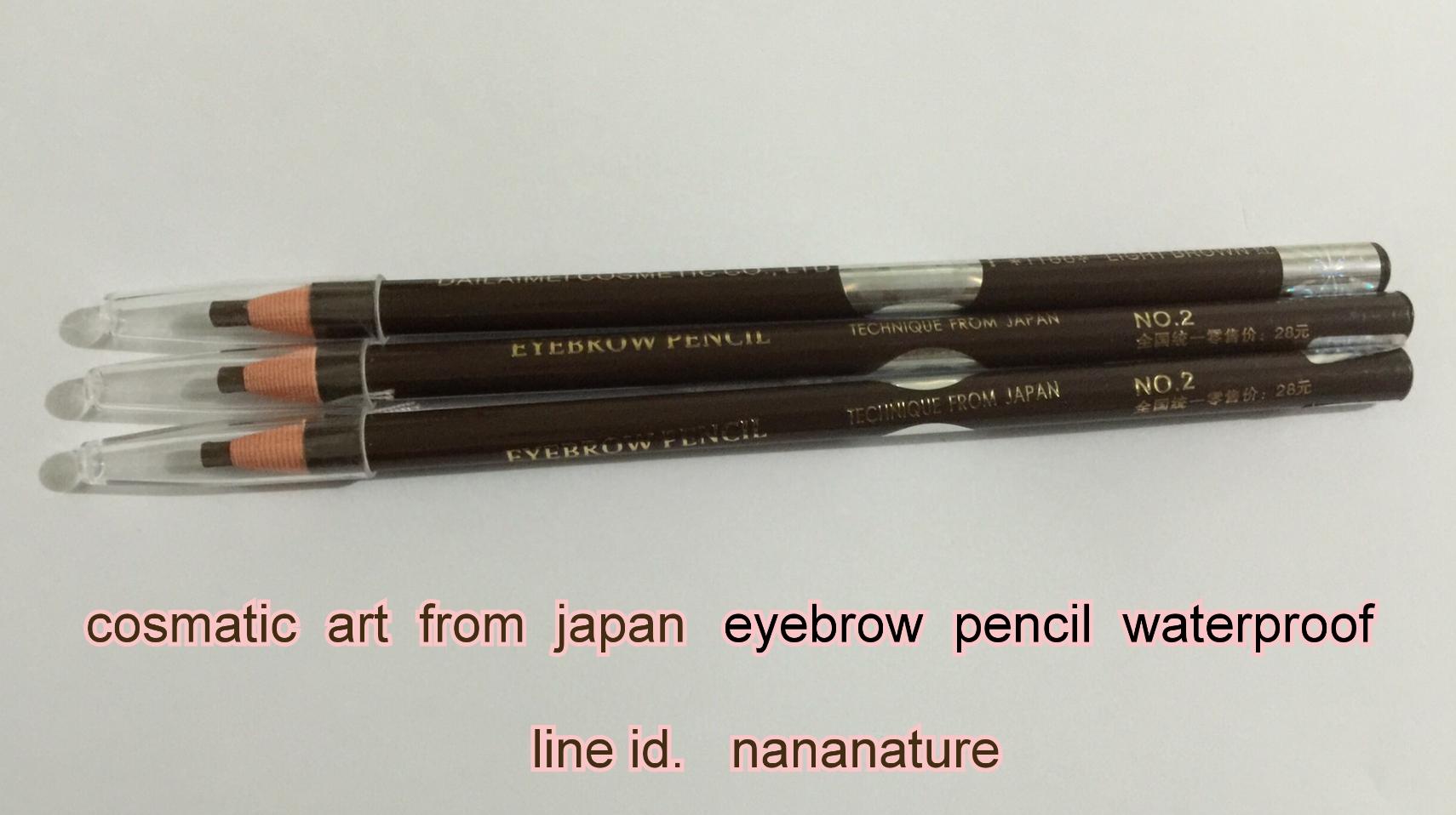 ดินสอเขียนคิ้ว กันน้ำ กันเหงื่อ แบบดึงเชือก 3 ชิ้น