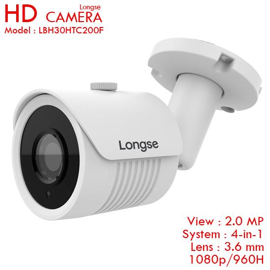 กล้องวงจรปิด 4 ระบบ 2MP Model LBH30HTC200F Longse