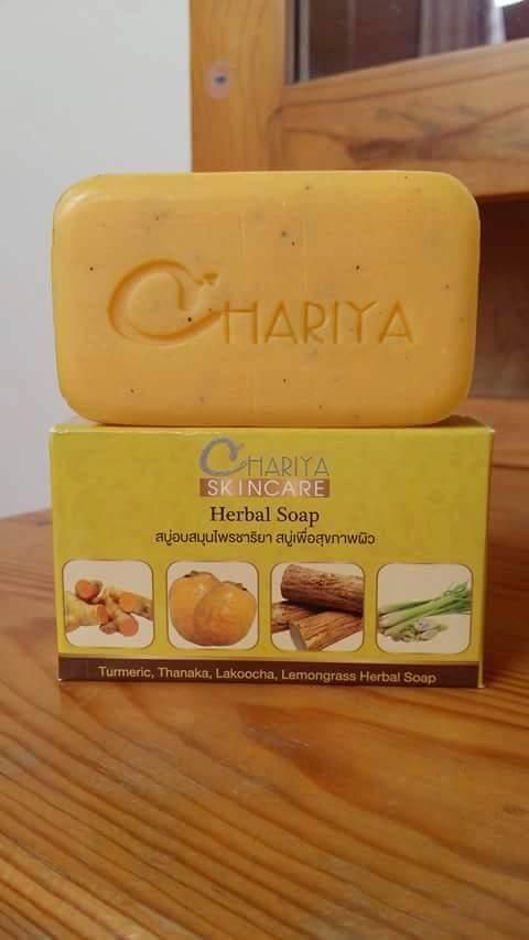 Herbal Soap สบู่อบสมุนไพรชาริยา