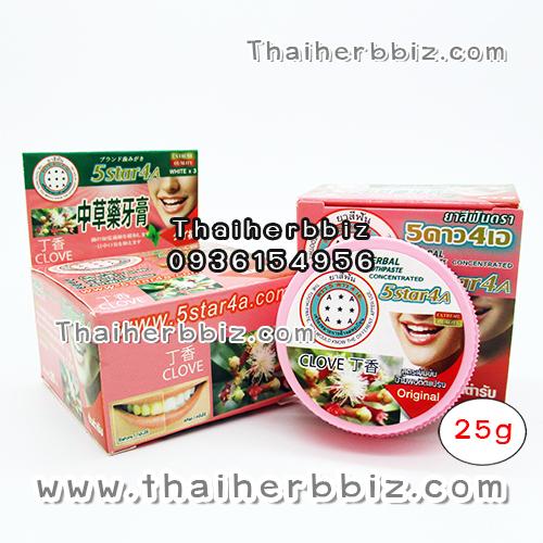 ยาสีฟัน 5ดาว4เอ 5star4a (25 กรัม) กลิ่นกานพลู