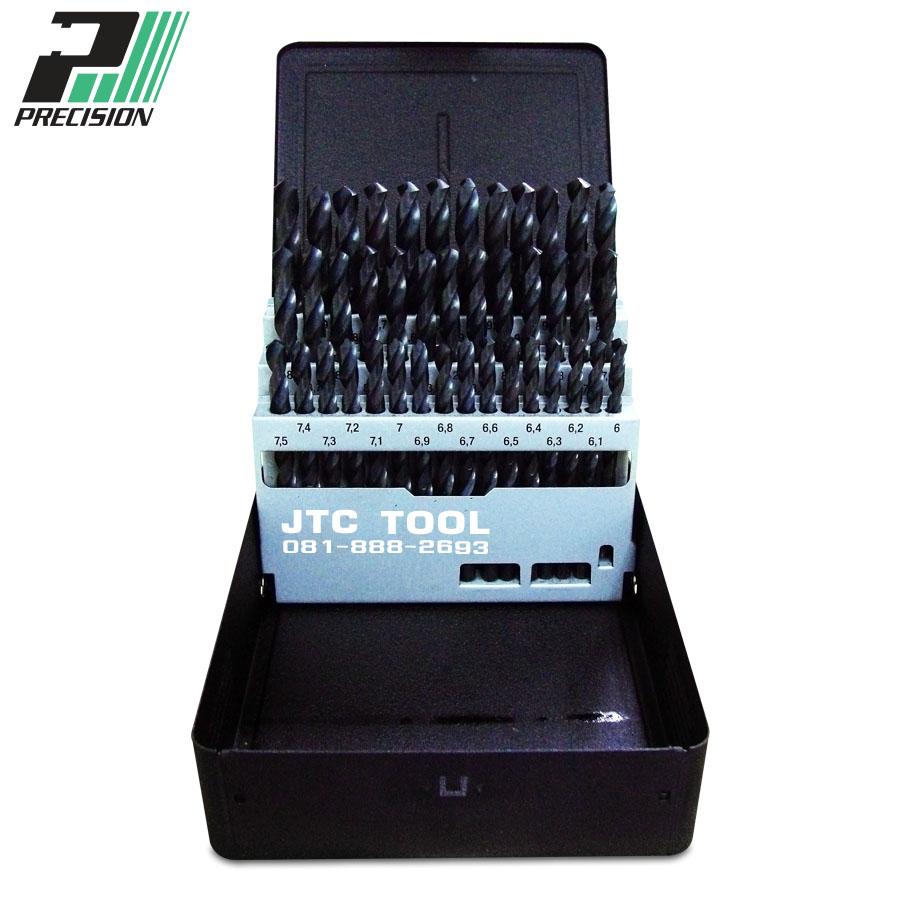 ชุดดอกสว่านแบบไฮสปีด / Drill set HSS (99989) Precision