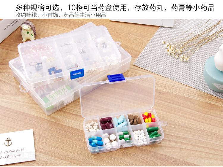 กล่องพลาสติกเหลี่ยม10ช่อง