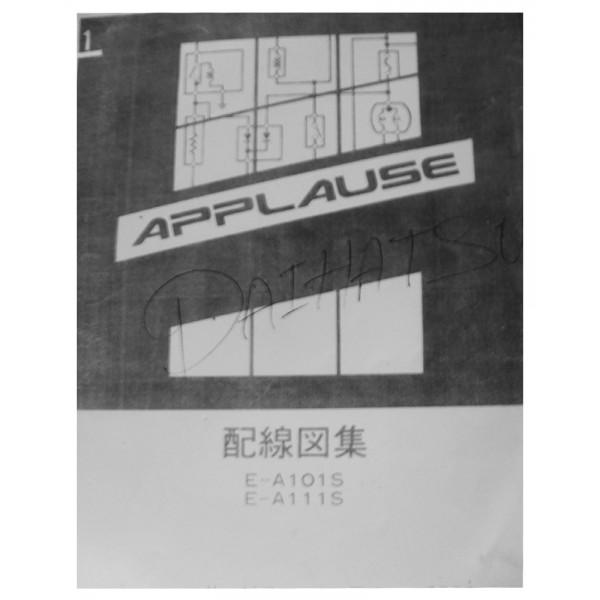 หนังสือ WIRING DIAGRAM DIAHATSU APLAUSE HDE1 '89 (JP)