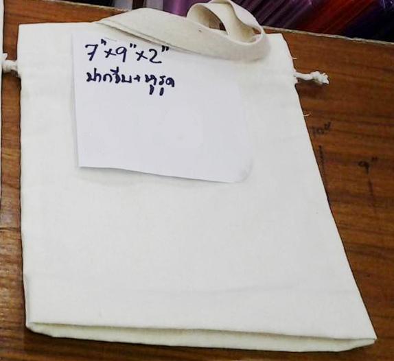 กระเป๋าผ้าดิบ,กระเป๋าผ้า,กระเป๋าผ้าดิบเชียงใหม่,กระเป๋าผ้าดิบไม่สกรีน,กระเป๋าผ้าดิบเปล่า,กระเป๋าผ้าดิบpantip,กระเป๋าผ้าดิบราคาถูก,ปัจฉิม
