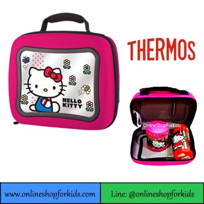 กระเป๋าเก็บกระปุกอาหาร Thermos Hello Kitty Funtainer Lunch Kit