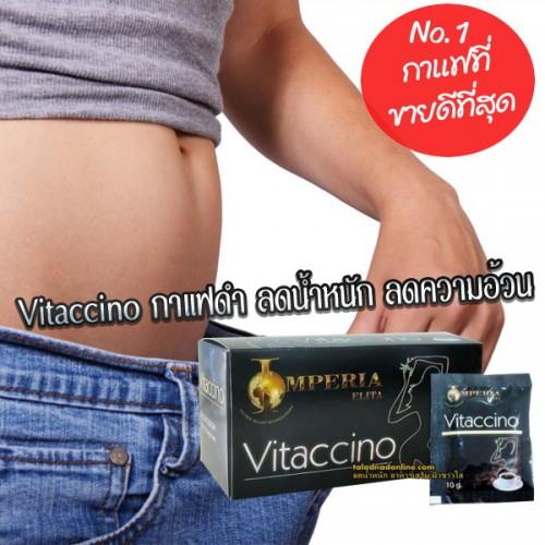 Vitaccino Coffee
