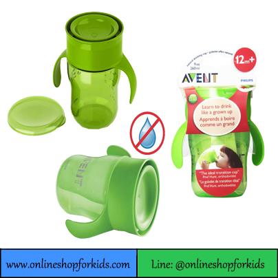 (มือสอง) แก้วหัดดื่ม เอเว้นท์ Philips Avent 7oz. Natural Drinking Cup, Green