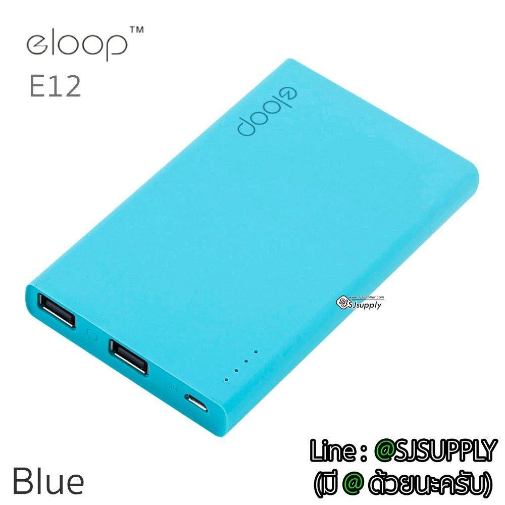 เพาเวอร์แบงค์ Eloop e12 11,000mAh สีฟ้า