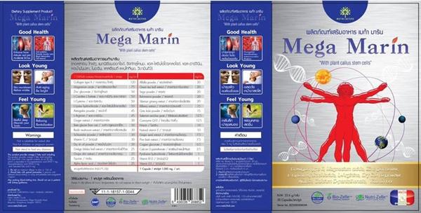 mega marin