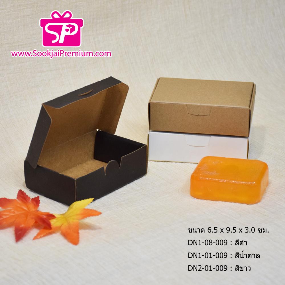 กล่องสบู่ แบบชิ้นเดียว ขนาด 6.5 x 9.5 x 3.0 ซม