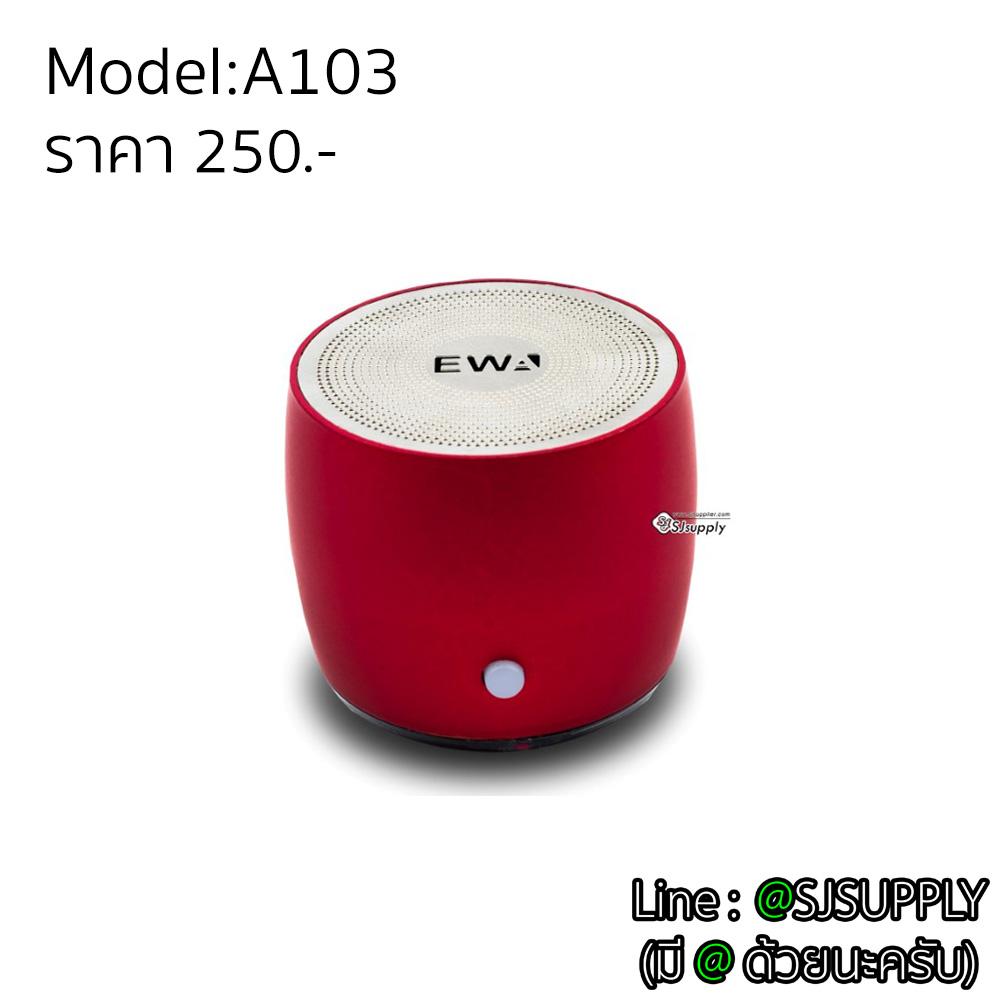 ลำโพงบลูทูธ EWA A103 สีแดง BKK