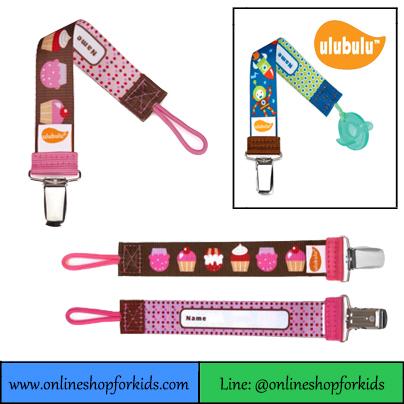 สายคล้องจุกหลอก ลายคัพเค้ก สีชมพู Ulubulu Personalized Pacifier Clip, OMG Cupcakes
