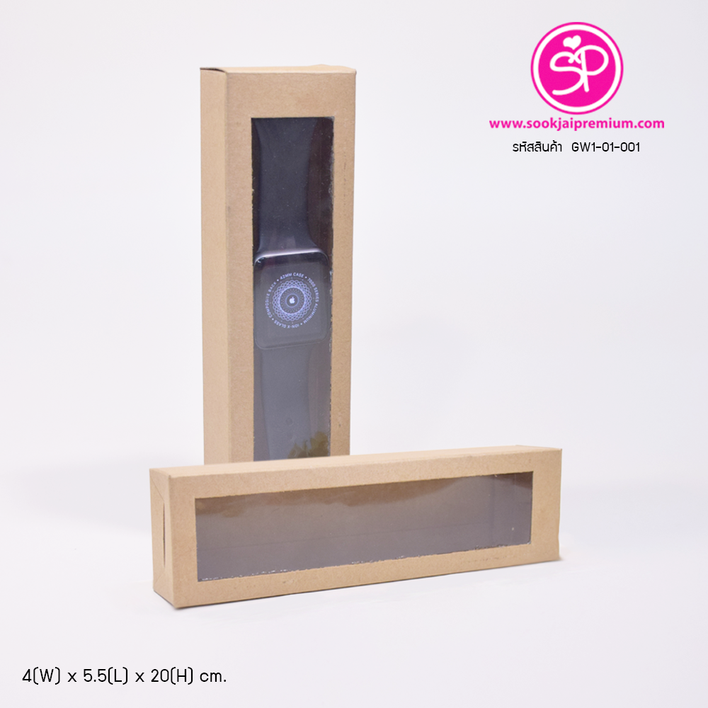 GW1-01-001 : กล่องฝาลิ้นก้นขัด มีหน้าต่าง ขนาด 4.0 x 5.5 x 20.0 ซม.