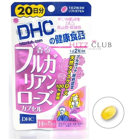 DHC บลูกาเรียนโรส (20วัน) เปลี่ยนกลิ่นกายให้เป็นกลิ่นหอมอ่อนๆ สกัดจากน้ำมันกุหลาบเข้มข้น กุหลาบบัลแกเรีย เพิ่มความมั่นใจ เหมาะสำหรับคนที่ไม่ชอบหรือแพ้น้ำหอมโดยเฉพาะ