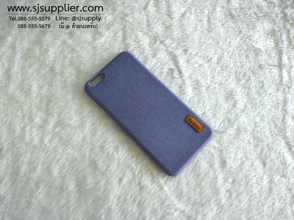 เคส iPhone6/6s Plus Baseus สีน้ำเงิน