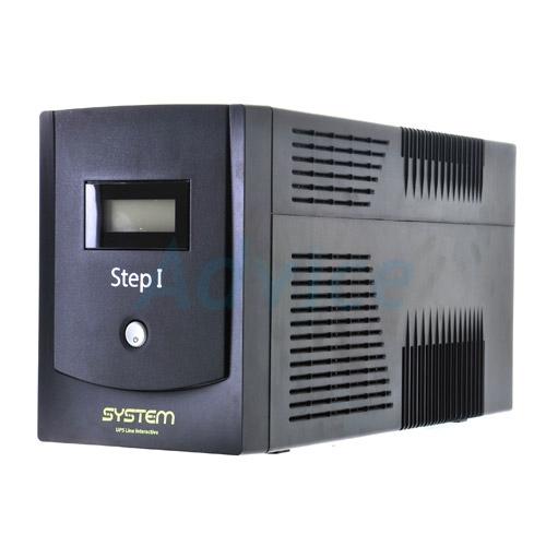 2000VA SYSTEM STEP 1 (LCD)