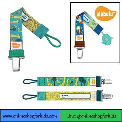 สายคล้องจุกหลอก ลายยีราฟ สีเขียว Ulubulu Personalized Pacifier Clip, Green Giraffe
