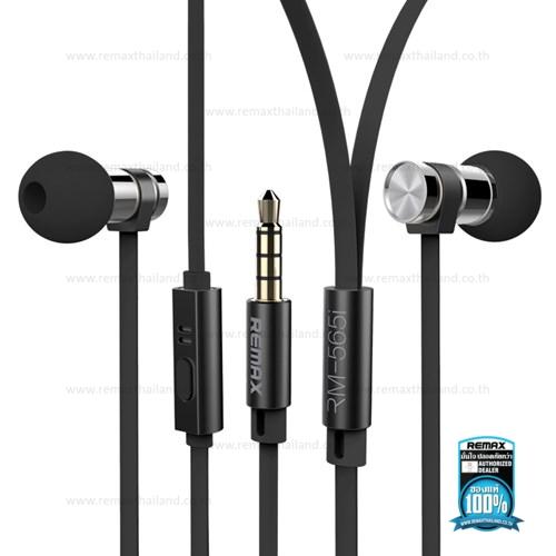 รับประกันสินค้า 1 ปี โดย Remax (Thailand)หูฟัง REMAX Small Talk RM - 565i สีดำ