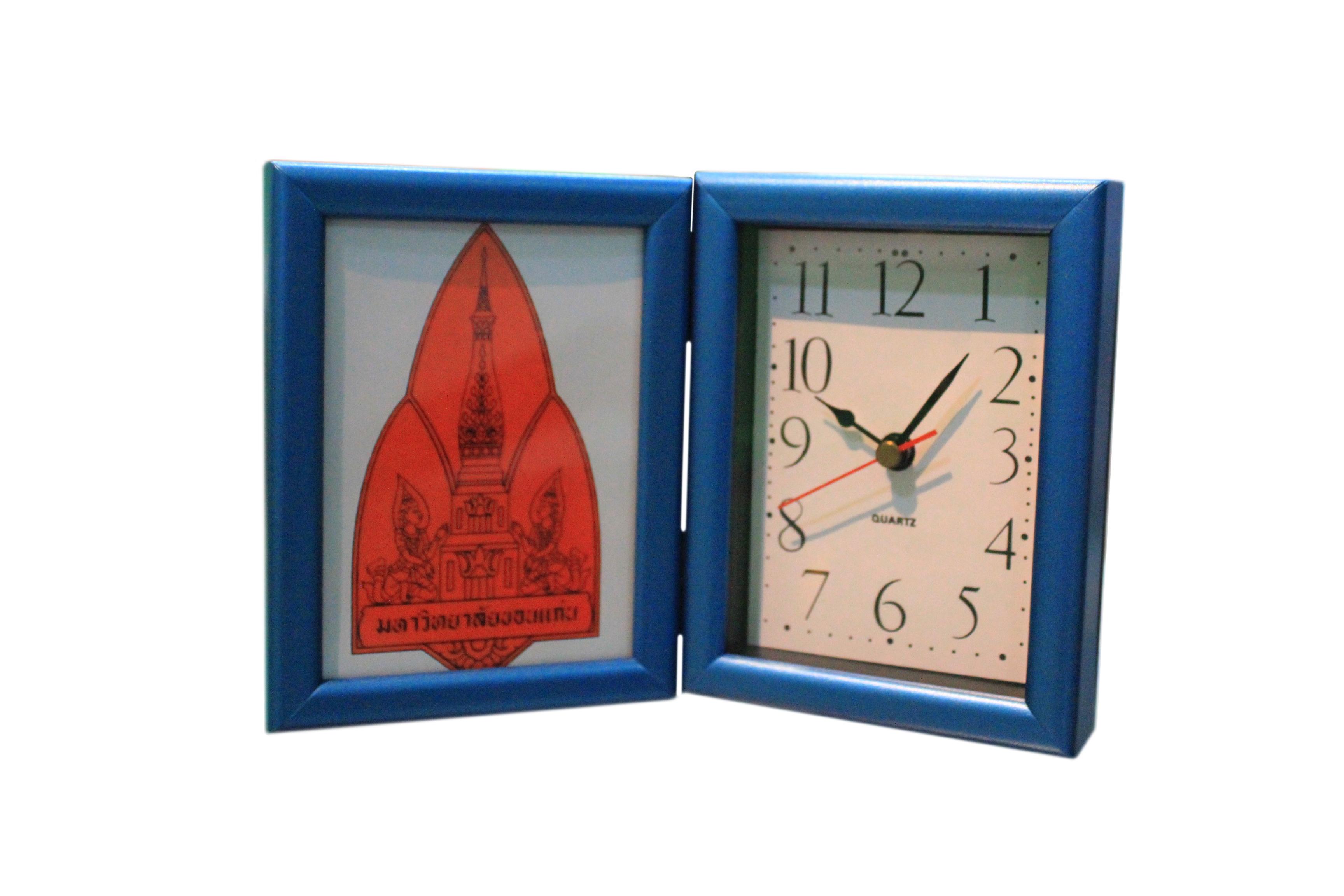 นาฬิกาพับเล็ก สีฟ้า